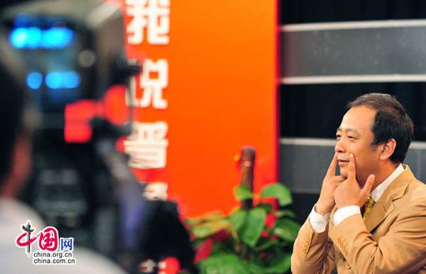 Une émission pédagogique en dix épisodes, intitulée « Parlez mandarin avec moi » (跟我说普通话) et réalisée sous la direction de l'Association de la télévision d'enseignement de Chine, sera bientôt diffusée par plusieurs chaînes chinoises. 1