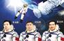 Lancement du vaisseau spatial habité Shenzhou VII