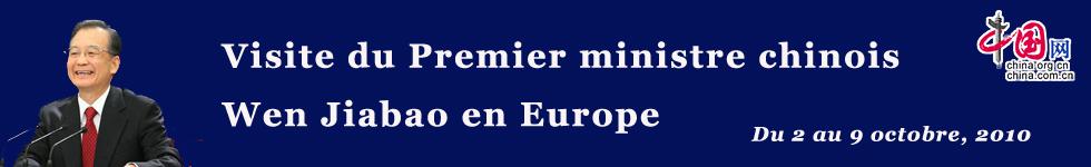 Visite du Premier ministre chinois Wen Jiabao en Europe