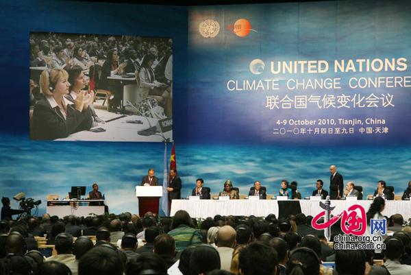 Chine : ouverture d'un nouveau cycle de négociations de l'Onu sur le changment climatique