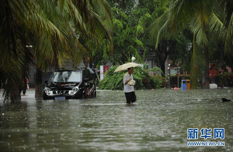 L'île de Hainan frappée par les inondations