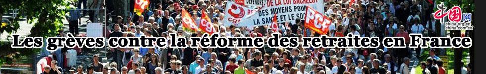 Les grèves contre la réforme des retraites en France