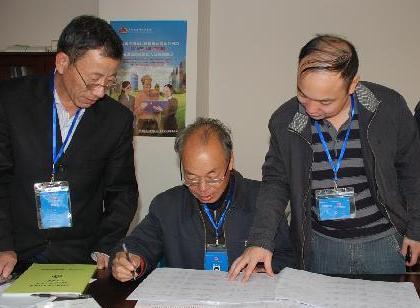 Début du recensement démographique national en Chine