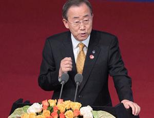 Discours de Ban Ki-moon durant le Forum du Sommet