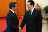 Visite d'État du président français Nicolas Sarkozy en Chine
