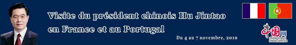 Visite du président chinois Hu Jintao en France et au Portugal
