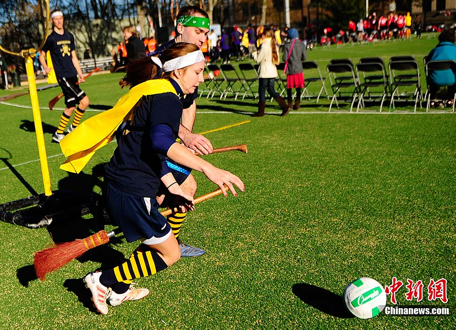 Harry Potter: La Coupe du monde de Quidditch à New York