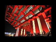 La vue nocturne du pavillon Chine