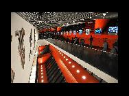 L'intérieur du pavillon Chine