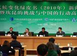 Climat : la promesse de 30 milliards de dollars par les pays développés s'annonce compliquée