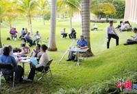 La Conférence de Cancún sur les changements climatiques à travers China.org.cn