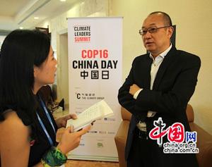 Les entreprises publiques chinoises, grandes absentes de Cancún