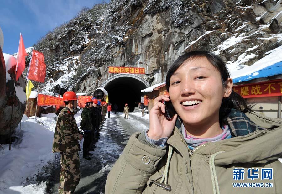 Fin des travaux d'un tunnel sur une autoroute du Tibet 9