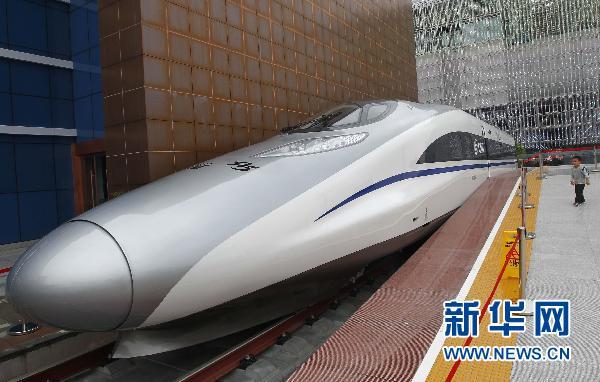un train chinois bat le record mondial de vitesse lors d 39 essais. Black Bedroom Furniture Sets. Home Design Ideas