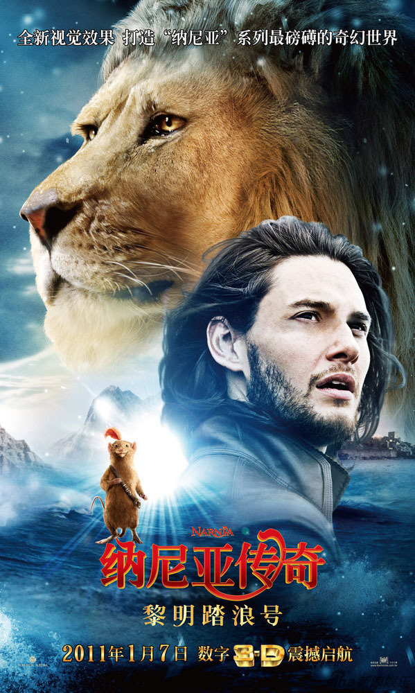 Narnia Movies 4 Related Keywords Suggestions Narnia Movies 4