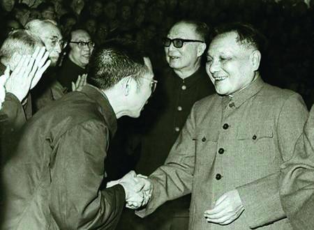 La photo montre Deng Xiaoping échangeant une poignée de main avec le mathématicien Chen Jingrun, en recevant les représentants assistant au congrès.