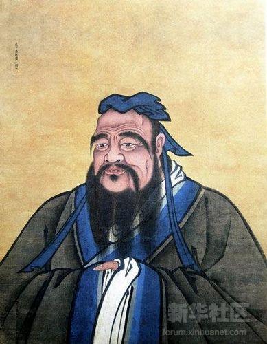 Confucius à travers le monde(1)