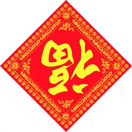 La tradition des papiers découpés en Chine
