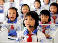 Les petits Wiki sur la Chine d'aujourd'hui