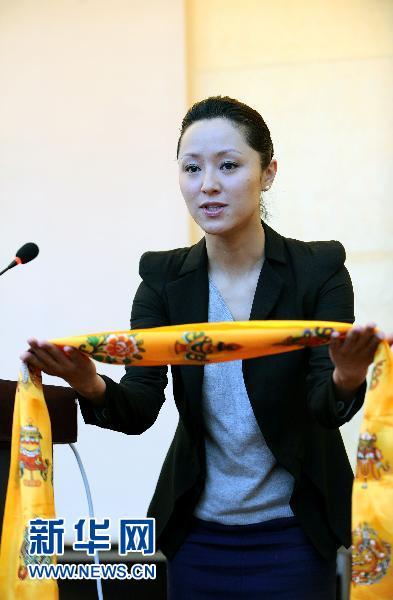 Le 28 février, Deqing Yangzong donne une formation sur les rites tibétains.