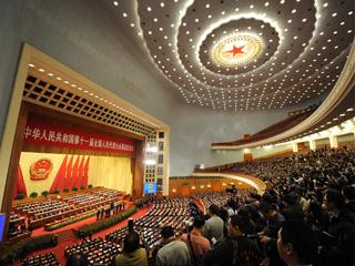 Chine : clôture de la session annuelle de l'APN