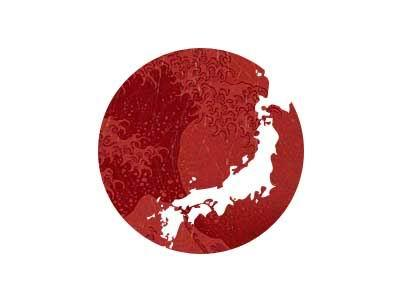 Affiches d'appel à l'aide pour le Japon 16
