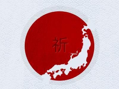 Affiches d'appel à l'aide pour le Japon 33