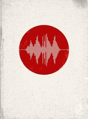 Affiches d'appel à l'aide pour le Japon 38