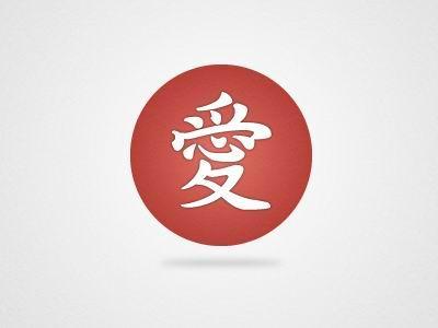 Affiches d'appel à l'aide pour le Japon 41