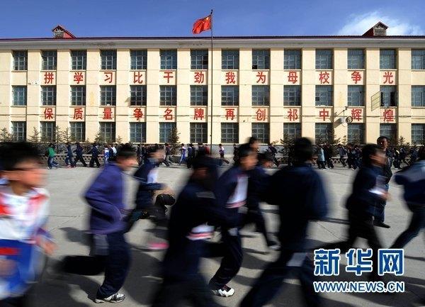 Dans une école secondaire du bourg de Xihai. (Photo prise le 24 mars)