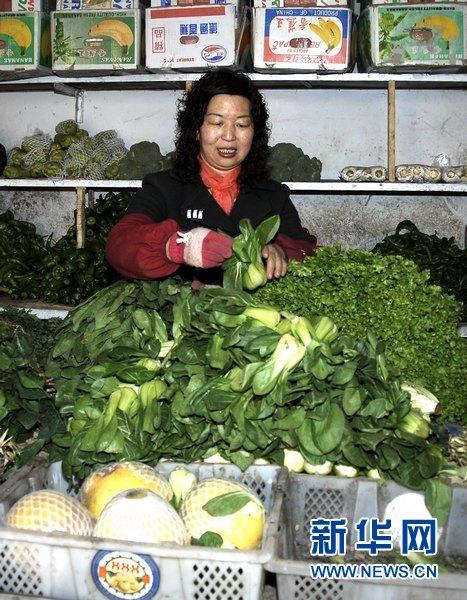 Un étal de légumes dans le bourg de Xihai. (Photo prise le 24 mars)