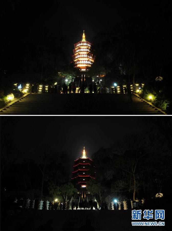 Le 26 mars à Hangzhou, chef-lieu de la province du Zhejiang (Chine).