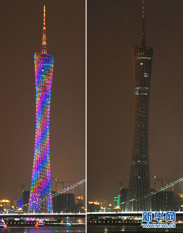 Le 26 mars à Guangzhou, chef-lieu de la province du Guangdong (Chine).