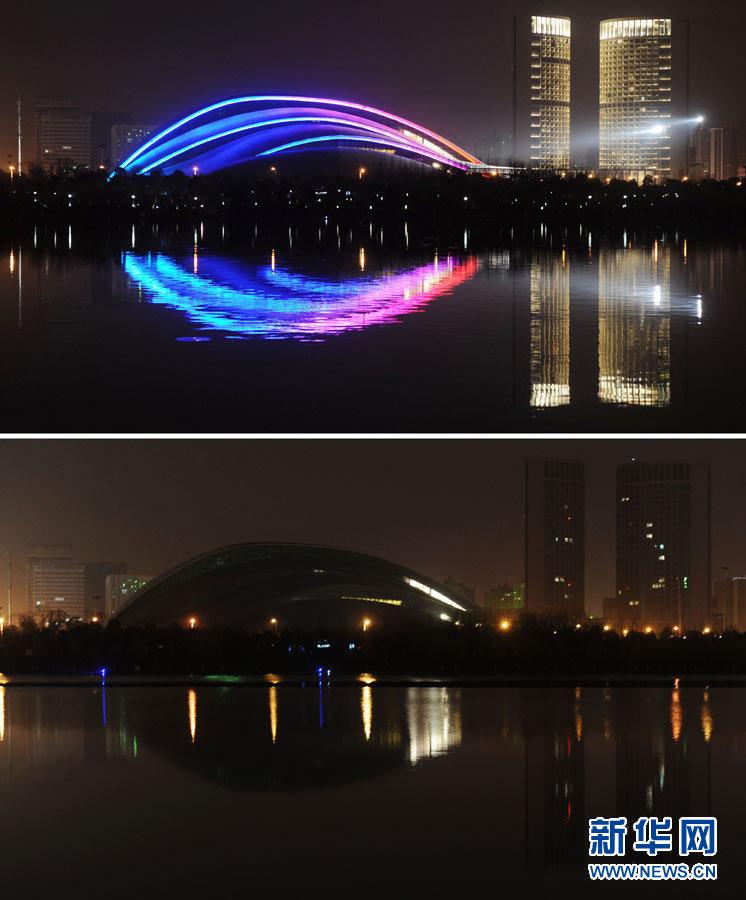 Le 26 mars à Hefei, chef-lieu de la province de l'Anhui (Chine).