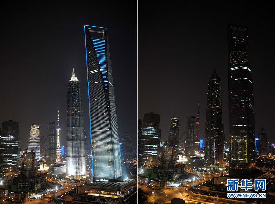 Le 26 mars à Shanghai (Chine).