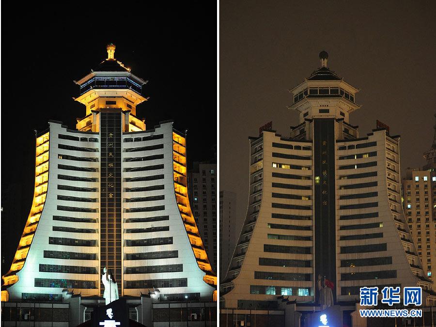 Le 26 mars à Guiyang, chef-lieu de la province du Guizhou (Chine).
