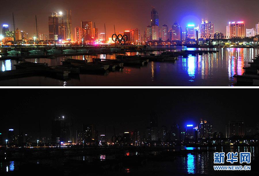 Le 26 mars à Qingdao du Shandong (Chine).