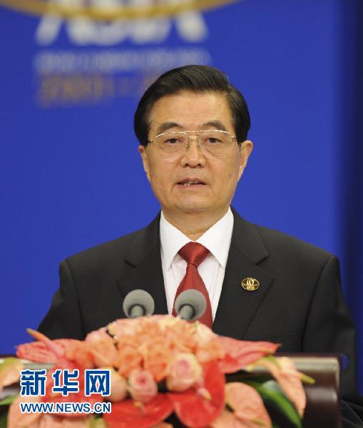 Le président Hu Jintao participe à la cérémonie d'ouverture du Forum de Bo'ao
