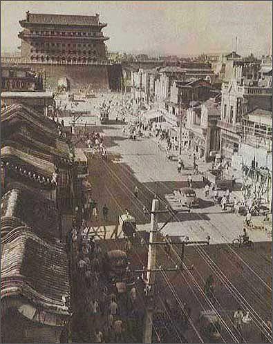 Photos anciennes beijing dans les ann es 50 et aujourd 39 hui - 10 avenue de la porte de menilmontant ...