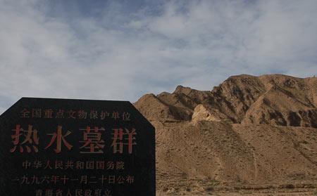 L'ensemble des tombes anciennes de Reshui.