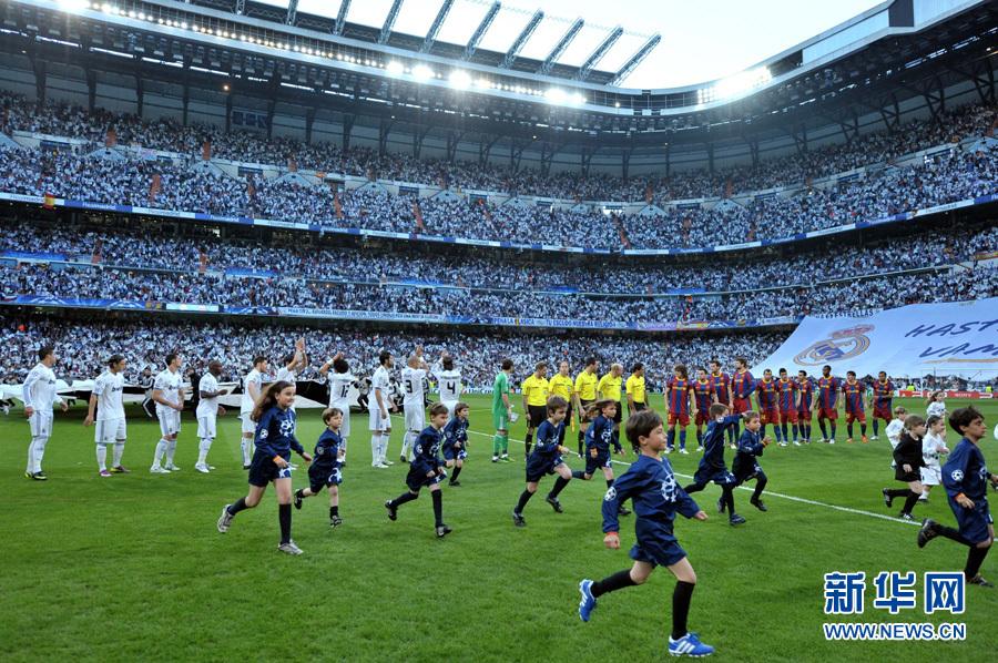 Real madrid le plus grand club de football du monde for Les plus grands musees du monde