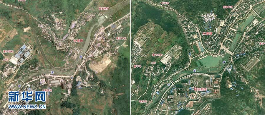 Vue panoramique du bourg de Shuimo dans le district de Wenchuan après le séisme (à gauche) et reconstruit (à droite).
