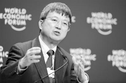 Un économiste chinois à la tête du FMI ?