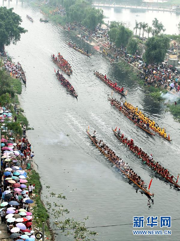 Le 2 juin marquait le premier jour du cinquième mois du calendrier lunaire chinois.