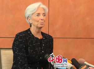 Christine Lagarde : le FMI contribuera à l'internationalisation de la monnaie chinoise