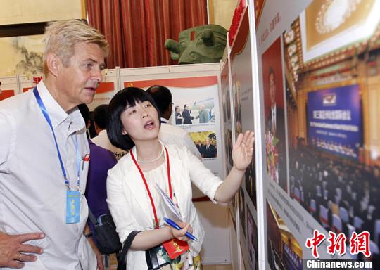 La journée portes ouvertes du département international du Comité central du PCC.