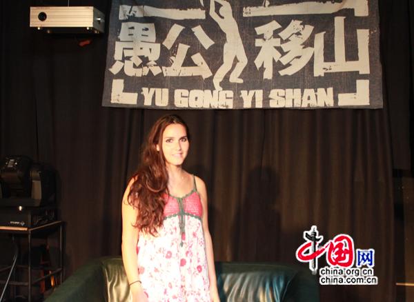 La jeune chanteuse française Joyce Jonathan aime chanter en chinois, une langue « musicale »