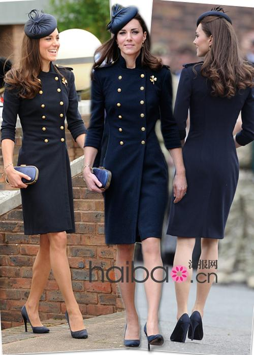 kate middleton sublime en alexander mcqueen. Black Bedroom Furniture Sets. Home Design Ideas