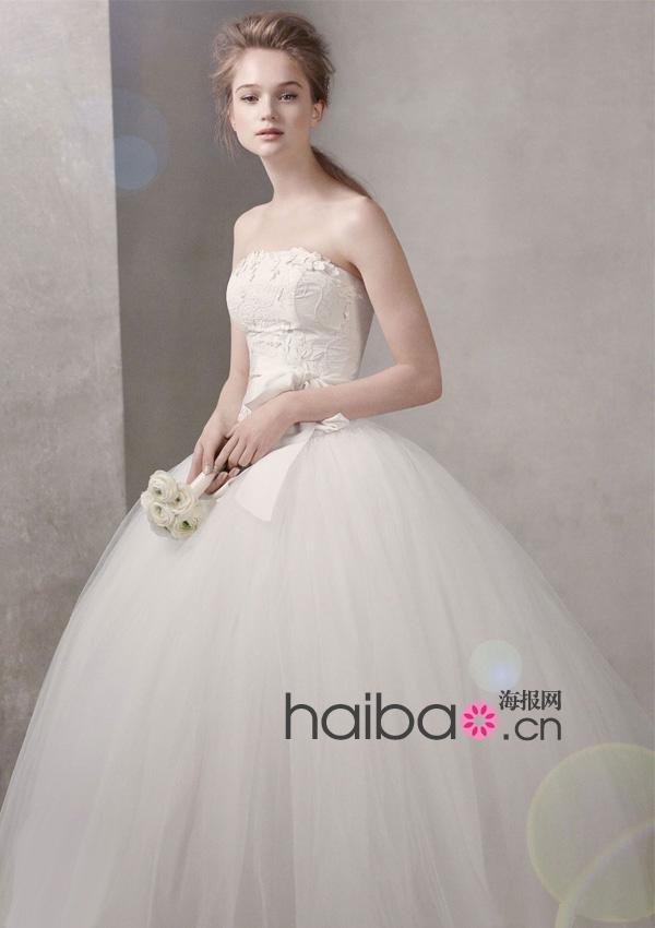 Robes de mariée White by Vera Wang