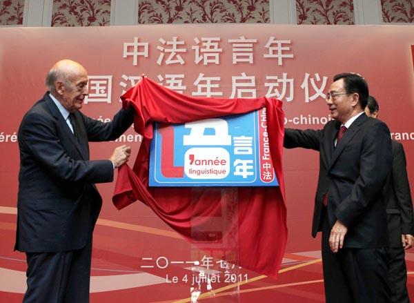 Lancement de l'année de la langue chinoise en France
